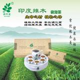 國禮辣木茶